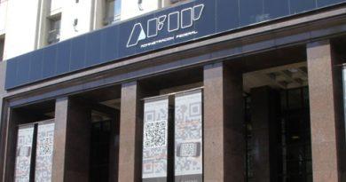 AFIP extiende la suspensión de las bajas de oficio del monotributo por falta de pago