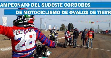 Michele Ferrero 3* en el Campeonato del Sudeste Cordobés en Justiniano Posse